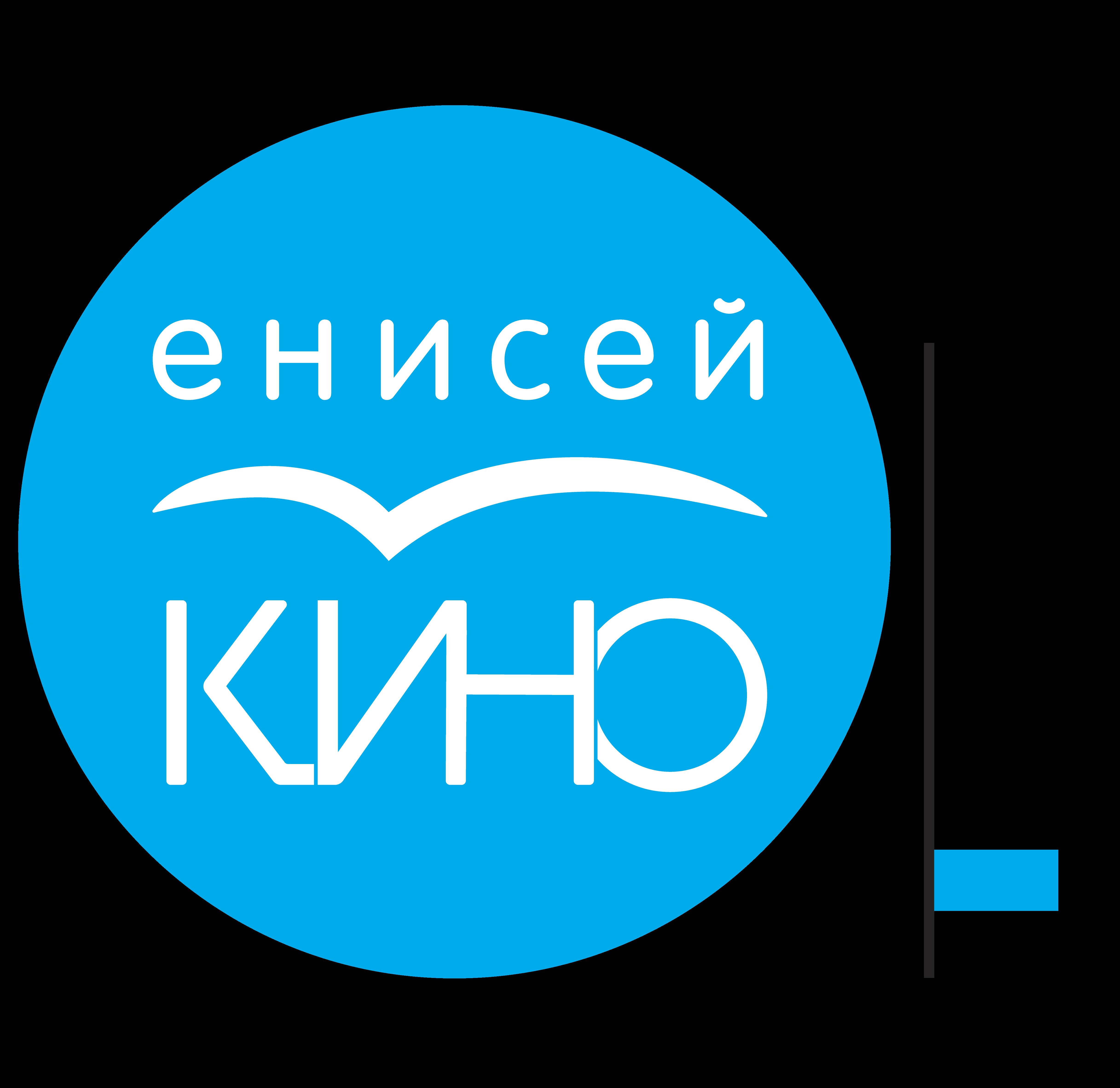Логотип Енисей Кино